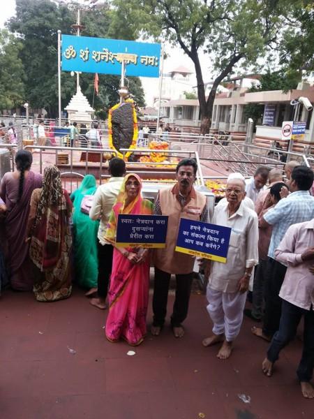 In front of Shanidev temple for Netradan prachar