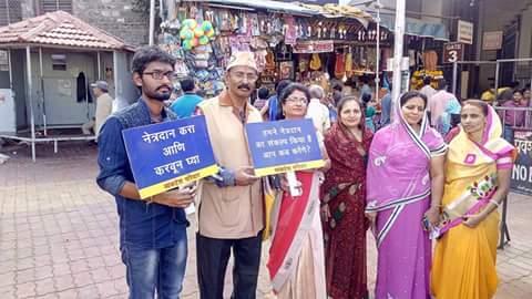 Team of Vyankatesh pariwar