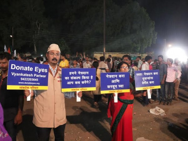 Showing importance about eye donation