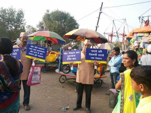 Creating awareness about eye donation among people