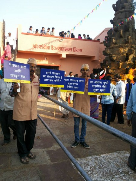 in front of Bhakt Niwas