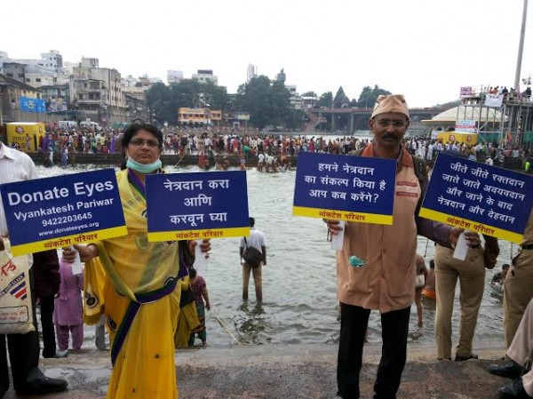 Eye donation awreness at Ramkund