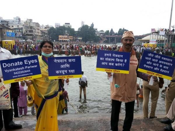 Eye donation awreness at Ramkund