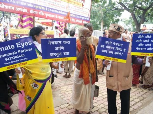 Eye donation awareness among Sadhu's in Sadhugram