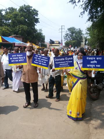 Showing posters for eye donation mission