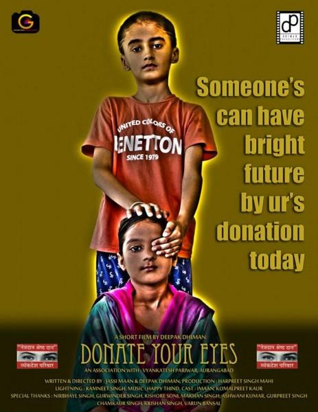 Poster of Short film for Eye donation