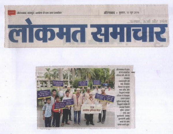 News impacted on  minds of thousands of readers of Lokmat Samachar
