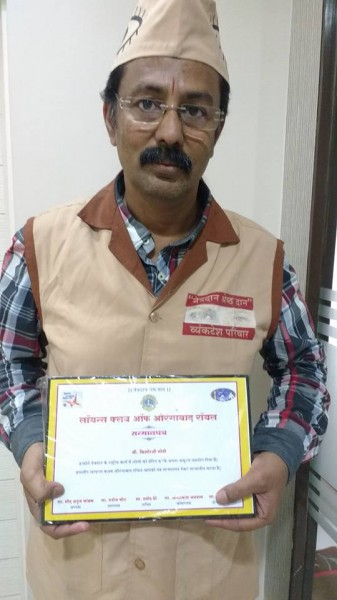 Kishor soni with Lions club award