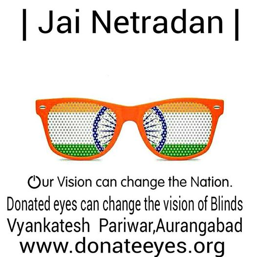 New appeal for eye donation