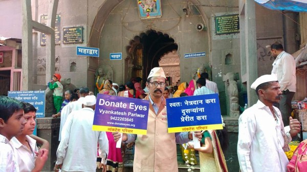 Ad.kishor soni showing Eye donation appeal boards to devotees