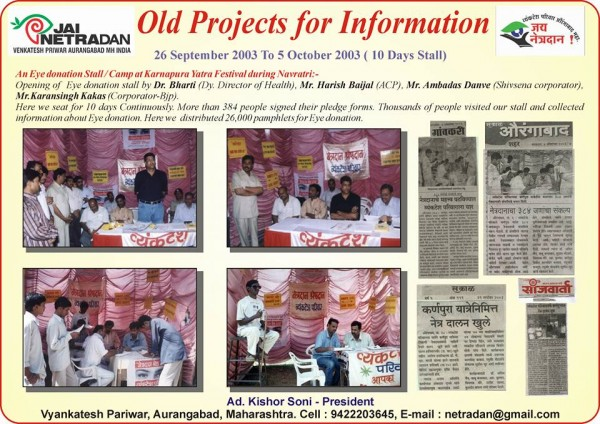10 Days project of Karnapura yatra,2003