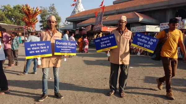 Netradan prachar at Hanuman Temple area