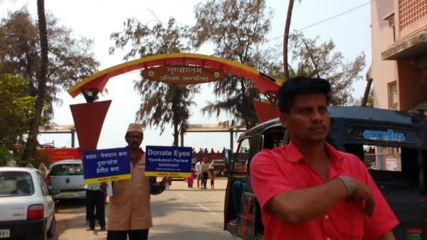 At entrance of Alibaugh Chaupati