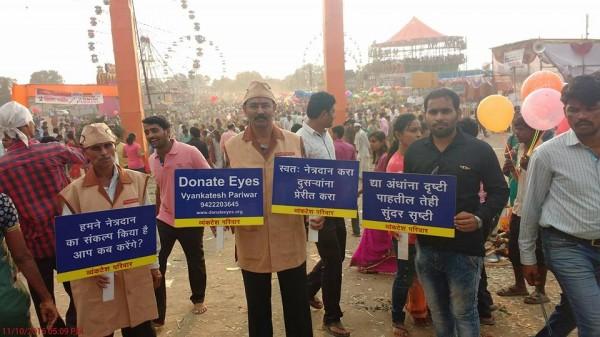 Dashhera campaign
