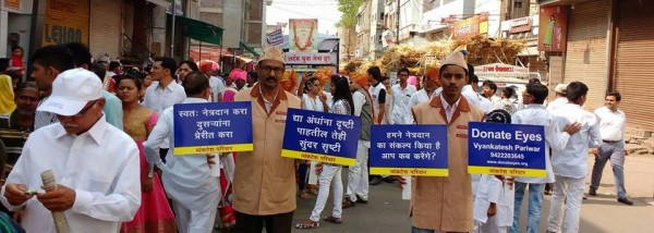 Netradan motivation in procession