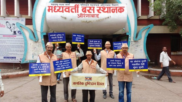 Eye donation campaign in front of CBS