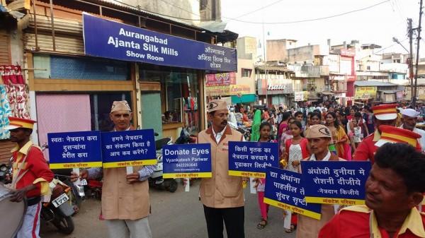 Netradan campaign in mahesh navmi procession
