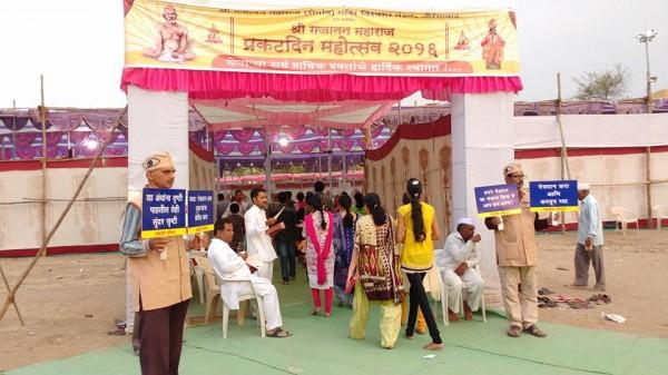 Ad.Kishor Soni, Mr.Prakash Mantri standing for netradan prachar