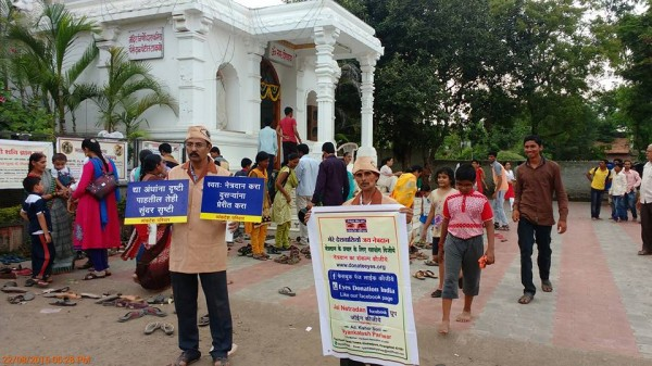 Outside Temple for netradan parchar stands