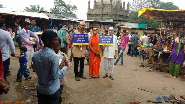 Netradan prachar in front of temple