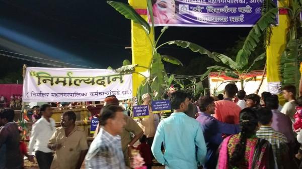 Eye donation awareness among thousands of Ganesh Bhakts