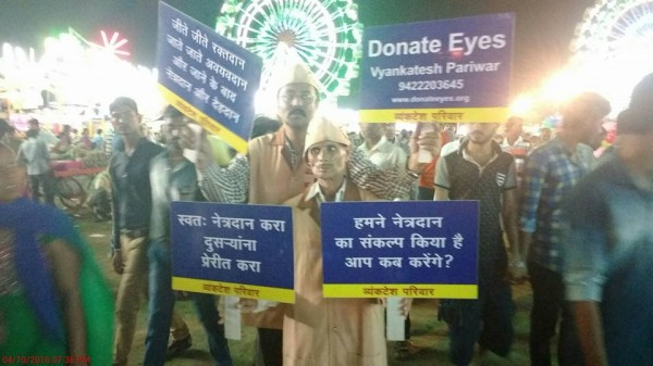 Awareness creating about blood donation in karnpura devi yatra