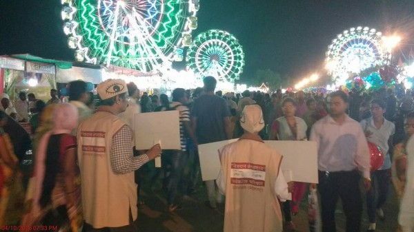 Organ donation campaign in lakhs of crowds!!