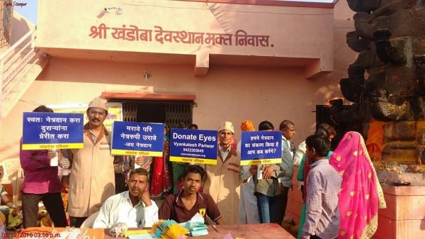 in front of Khandoba mandir Bhakt Niwas