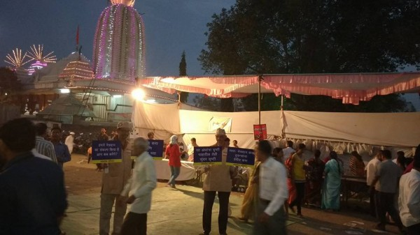 At night also we stand for netradan prachar