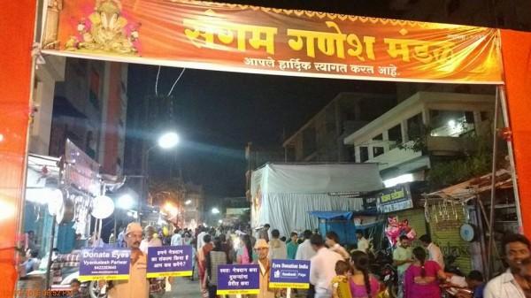 At Sangam Ganesh mandal place