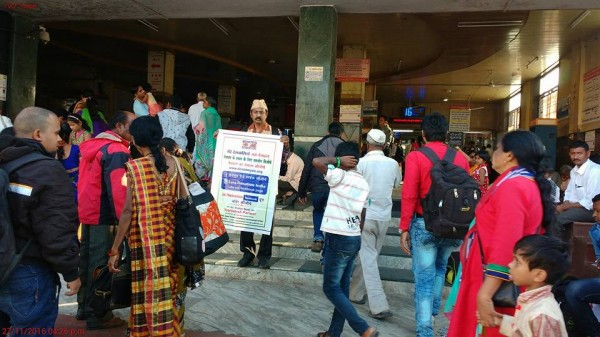 Nasik road railway station campaign