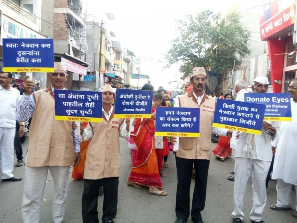 Creating awareness about eye donation after death
