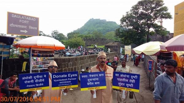 Netradan campaign by Ad.Kishor soni and Vishwsrao Parashar