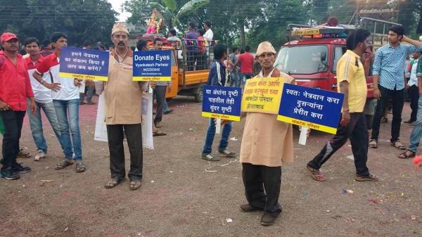 Netradan campaign at Ganpati visarjan place,