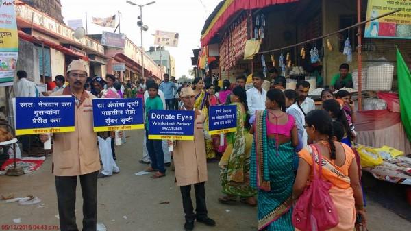 Campaign at yatra market