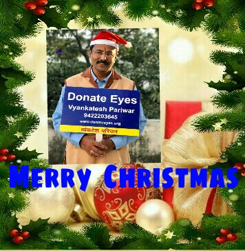Merry christmas eye donation campaign