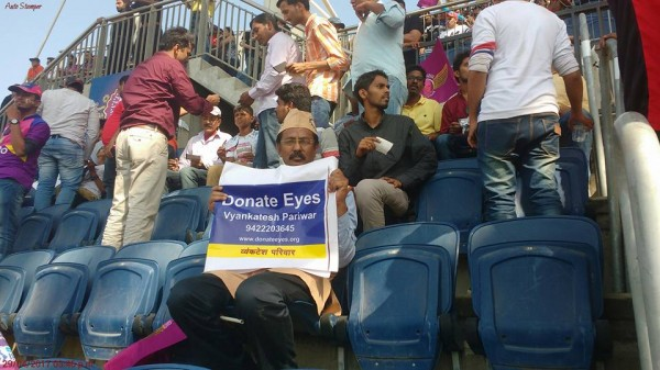 eye donation campaign in inside stadium