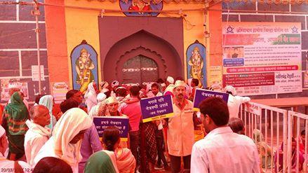 Netradan campaign at paithan nath mandir
