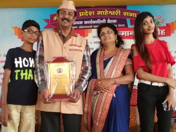 Award with family