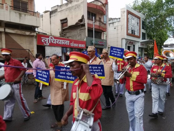 Eye donation campaign in rally of mahesh navami