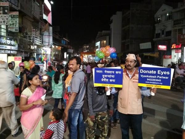 devotional campaign