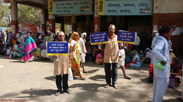 Eye donation awareness at Paithan bus stand