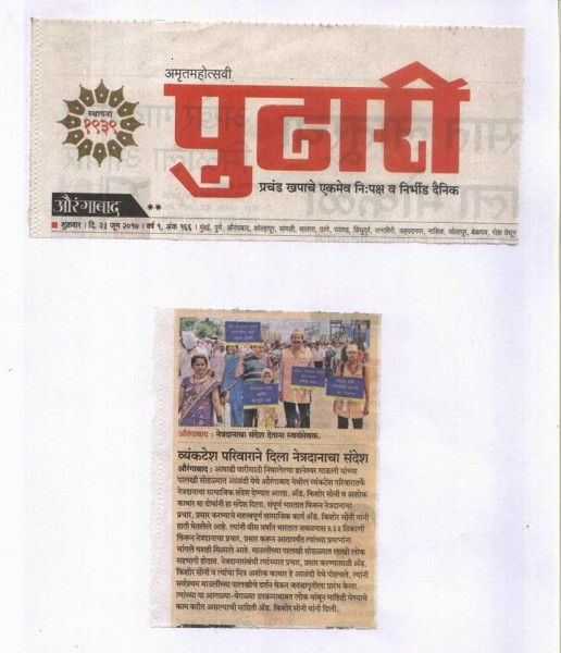 Pudhari newspaper news