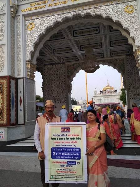 In front of Sachkhand Gurudwara