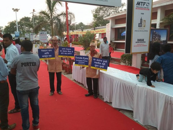 AWARENESS ABOUT EYE DONATION