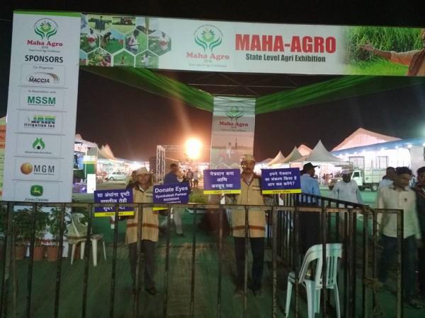 Maha Agro campaign