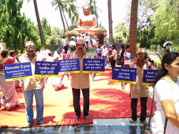 Eye donation campaign in front of Gautam Budhha statue