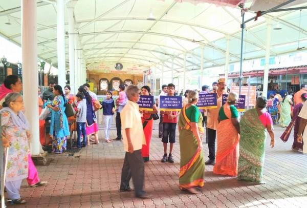 Senior citizens also taken information about eye donation