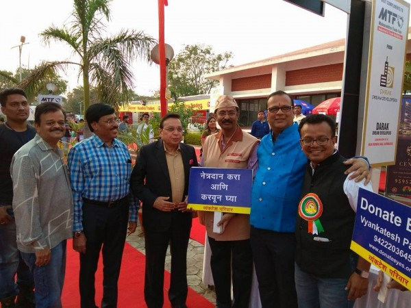Lokmat Editor in chief Rajendra Dardaji and others visited our stall