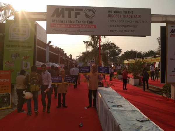 Eye donation campaign in MTF Exibition